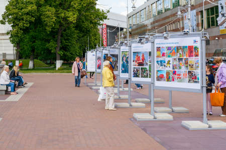 exhibition: KALININGRAD, RUSSIA - MAY 31, 2015: For the 25th anniversary of EMERCOM of Russia in Kaliningrad opened a photo exhibition for life on earth