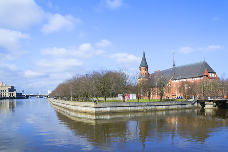 View of the Cathedral of Koenigsberg on the part of the Fishing village
