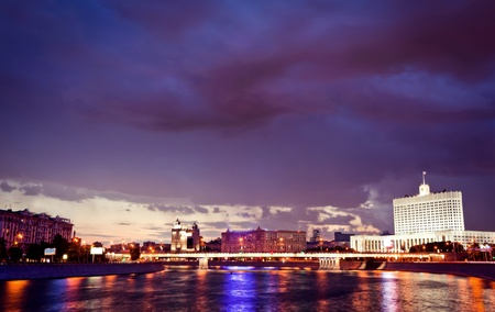 Night Moscow city cityscape photo
