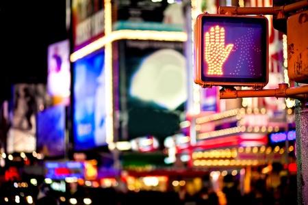 Dont walk New York traffic sign photo