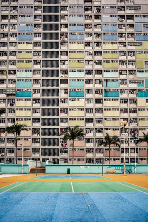 Colorful apartment buildings, Hong Kong