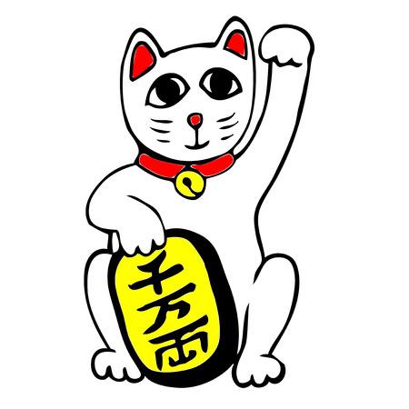 maneki neko: Maneki Neko Illustration