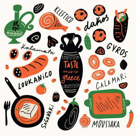 Traditional greek food. Taste of Greece. Funny hand drawn illustration with food elements and hand written names of dishes. Made in vector. Ilustracja