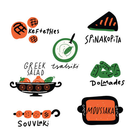 Different traditional greek food elements. . Funny hand drawn illustration and lettering