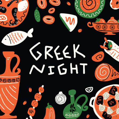 Traditional greek food. Hand written quote greek night. Vector Illustration. Greek food party concept.