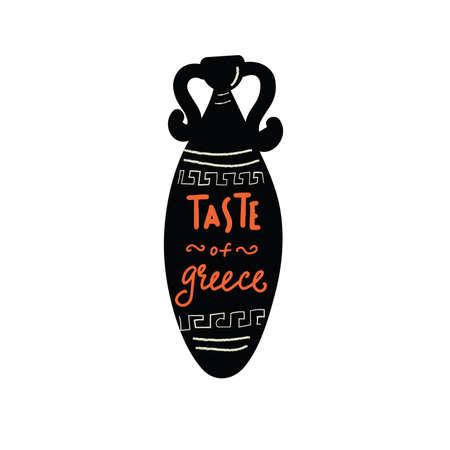 Amphore grecque drôle dessinée à la main avec inscription de lettrage à l'intérieur de Taste of Greece. Fait en vecteur. Isolé sur blanc.