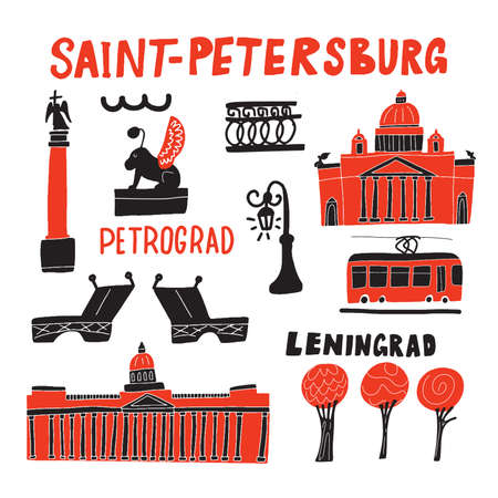 Saint Petersburg. Funny ahnd drawn illustration of different landmarks . Sketch. Vector.  イラスト・ベクター素材