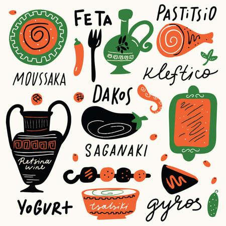 Hand drawn illustration of traditional greek food. Lettering. Vector design Illustration