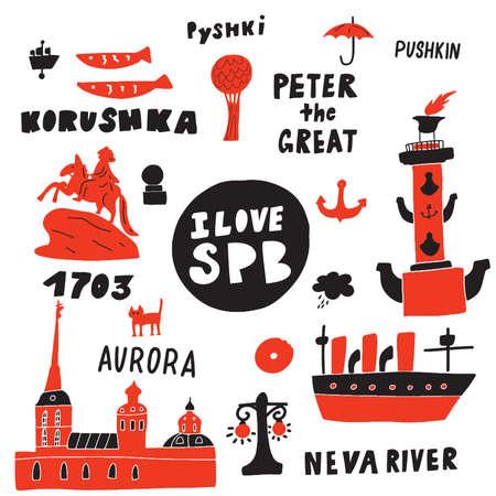 I love spb. Hand drawn vector illustration of different symbols, attractions and landmarks of Saint Petersburg.
