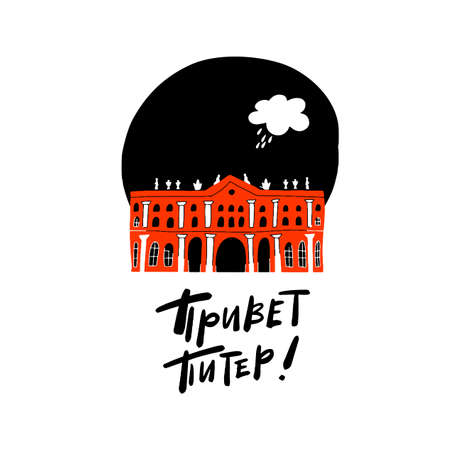 Funny hand drawn illustration of Hermitage and rainy cloud, Saint Petersburg attraction. Quote Hello, Peter, wrote in russian.