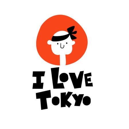 I love Tokyo. Funny cartoon illustration of japanese fisherman.