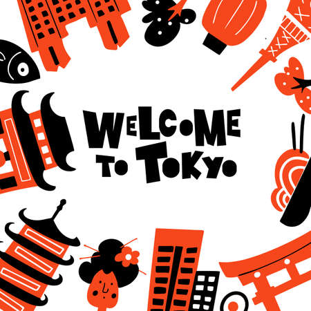Welcome to Tokyo. banner template with different Tokyo symbols and attractions.