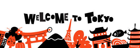 Welcome to Tokyo. horizontal web banner with different Tokyo symbols and attractions. 向量圖像