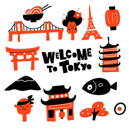 Vector illustration of Tokyo symbols and attractions. Welcome to Tolyo.