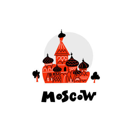 Funny vector illustration of moscow church Saint Basils cathedral