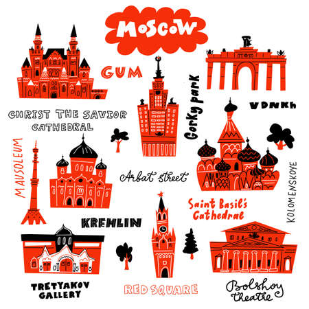 Vector illustration of Moscow with main attractions, lanmarks and lettering. Hand drawn style.