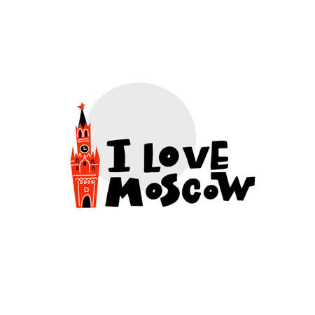 Vector illustration of moscow chimes and inscription I love Moscow.