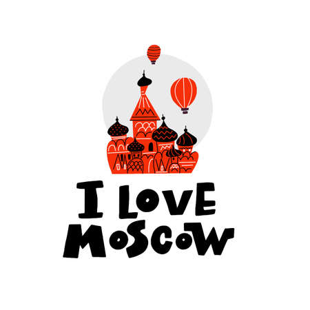 Funny vector illustration of moscow church Saint Basils cathedral with inscription I love Moscow.