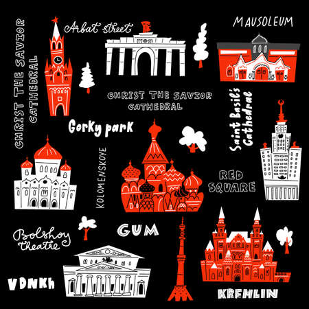 Vector illustration of Moscow with main attractions, lanmarks and lettering. Hand drawn style. Black background.