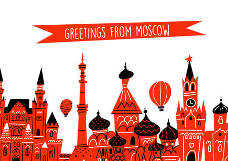 Moscow vector illustration with tourist attractions, symbols and landmarks. Greetings from Moscow. Horizontal greeting card.