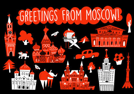 Moscow vector illustration with tourist attractions, symbols and landmarks. Greetings from Moscow. Horizontal greeting card. Black background.