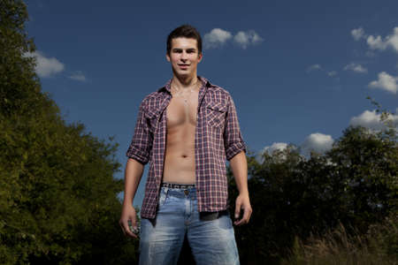 musculature: attractive musculature young man outdoor Stock Photo