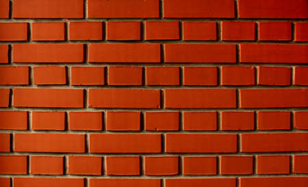 Red brick wall, taken in the town of Gornji Milanovac, Serbia