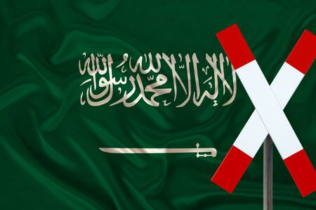 colored national flag of kingdom of saudi arabia with an Arabic inscription There is no God but Allah no prophet except Muhammad, concept tourism, economics and politics Stock fotó