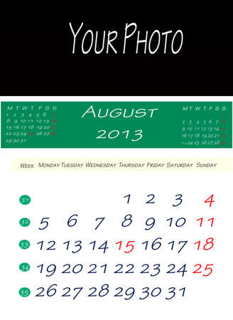 画像を配置するスペースで、2013 年 8 月のカレンダー