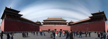 forbidden city: Forbidden City China