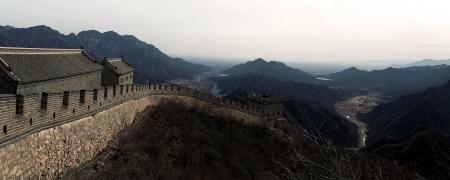 greatwall: Great Wall of China Stock Photo