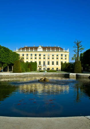 architectural architectonic: Schonbrunn palace, Vienna, capital of Austria