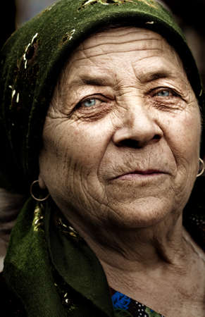 Old country romanian friendly woman photo