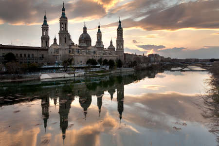 se: View of the Basilica Cathedral of Our Lady of the Pillar (Catedral-Bas de Nuestra Se del Pilar)