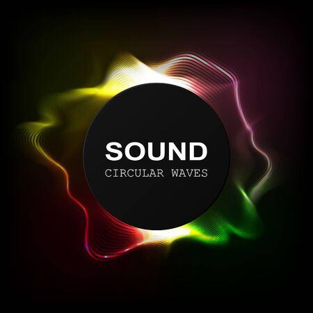 vector sound wave. radial equalizer. dynamic volume Illustration