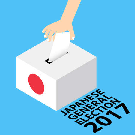 general: Japanese General Election 2017 Vector Illustration Flat Style - Hand Putting Voting Paper in the Ballot Box