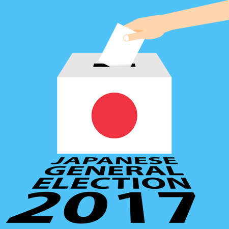 Japanese General Election 2017 Vector Illustration Flat Style - Hand Putting Voting Paper in the Ballot Box