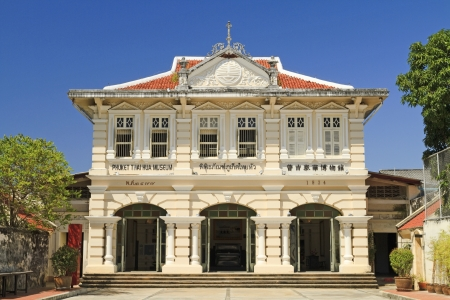 Phuket, Thailand - February 8, 2012: Phuket Thai Hua School Museum on a warm sunny day was once used as a Chinese-language school. It is a well maintained Sino Portuguese building in Phuket. Thai Hua Museum was given an award in the category of constituti