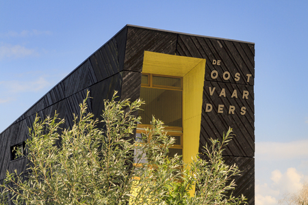 unspoiled: ALMERE, NETHERLANDS - SEPTEMBER 1, 2014: Visitor center Oostvaarders is on the edge of the Oostvaardersplassen, a vast and unspoiled nature reserve with lakes and rough grassland.