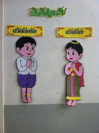 thai boy: thai boy and girl say sawatdee to greet.