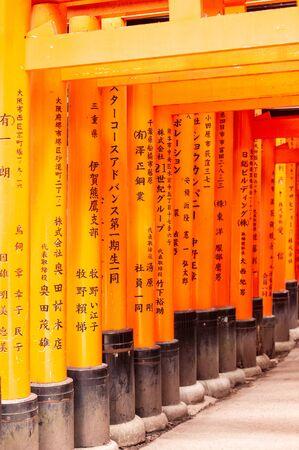 Impression of the many Torii of the Fushimi Inari Shrine in Kyoto, Japan. Stock Photo