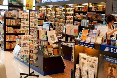 November 14, 2011,International bookstore inside the hospital  Редакционное