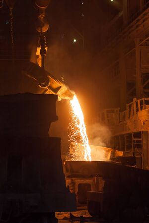 metallurgical: Smelting metal in a metallurgical plant Stock Photo