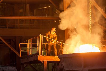 Светящиеся ферросплавному металлургическом заводе