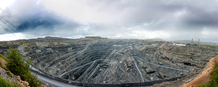Panorama of a large magnesite quarry Фото со стока