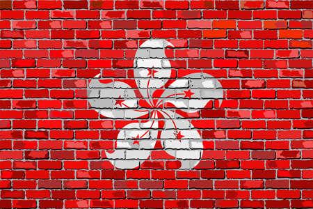 textured wall: Flag of Hong Kong on a brick wall - Illustration,  Chinese provincial flag on brick textured background,  Hong Kong Flag painted on brick wall, Hong Kong flag in brick style