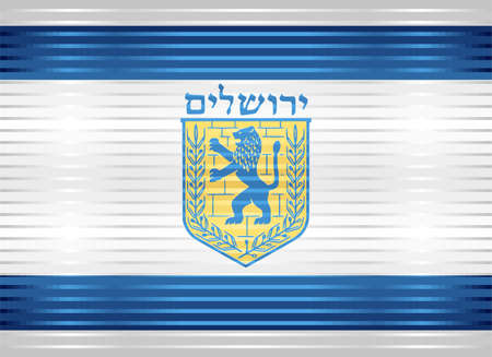 Shiny Grunge flag of the Jerusalem - Illustration,  Three dimensional flag of Jerusalem