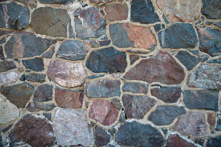 filthy: abstract stone wall background
