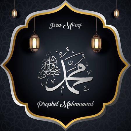 Isra Miraj Islamic Celebration vector