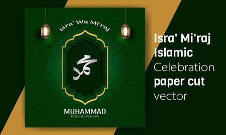 Isra Miraj Islamic Celebration paper cut vector background